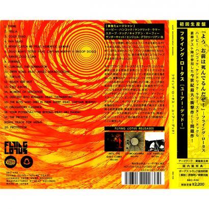 CD Japon jaquette supplémentaire