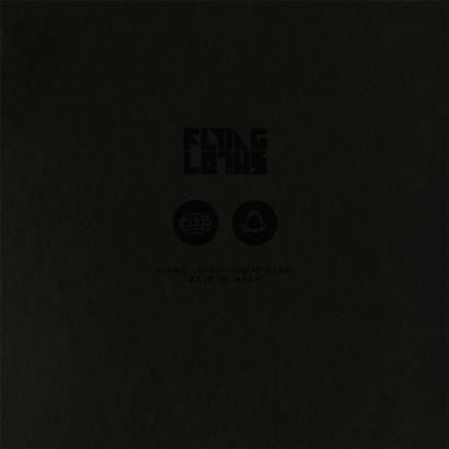 CD Japan Instrumentals back