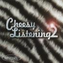 Pierre Arvay Cheesy listening 2