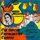 Pierre Arvay Cha cha cha, castagnettes, calypso